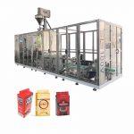 Mesin Pembungkusan Beg Automatik Linear Jenis Mesin Vakum Automatik