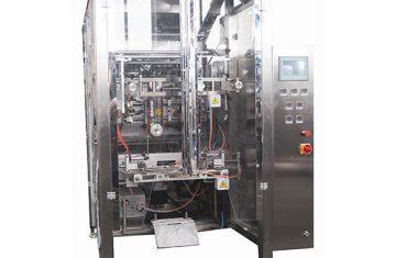 zvf-260q quad seal bagger packaging machine